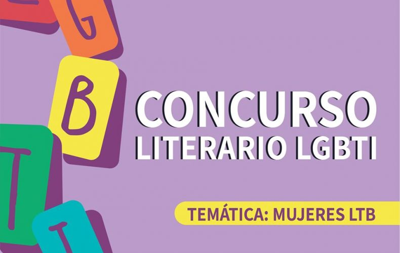 Concurso Literario LGBTI